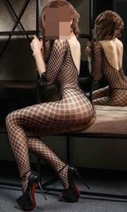 Samsun Model Bayan Bikebikem