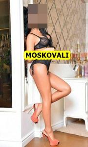 Samsun Rus Bayan Sezgin